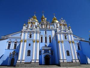 聖ミハイルの黄金ドーム修道院
